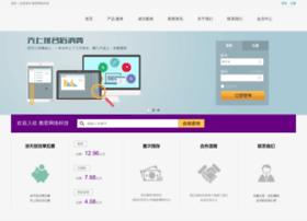 yajun168.com