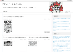 yakatabekan.com