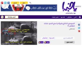 yakhabar.com