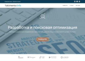 yakimenko.info