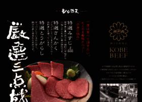 yakiniku-motoyama.com