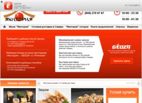 yakitori.ru