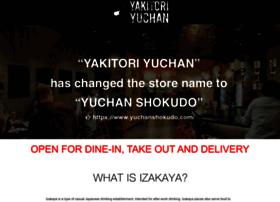yakitoriyuchan.com