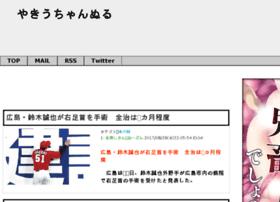 yakiu.chnuru.com