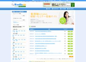 yakken-navi.com