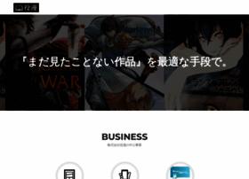 yaku-man.com