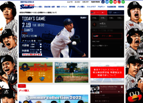 yakult-swallows.co.jp