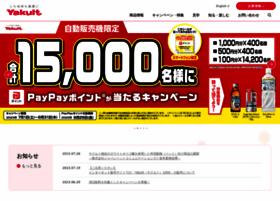 yakult.co.jp