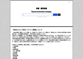 yakuru.net