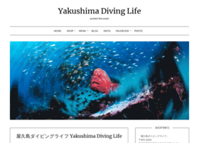 yakushima-diving-life.com