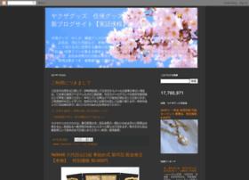 yakuza-japan.blogspot.co.at