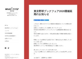 yakyubookfair.com