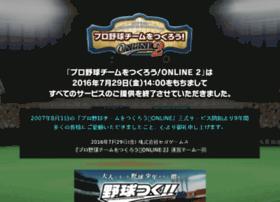 yakyutsuku-online.com