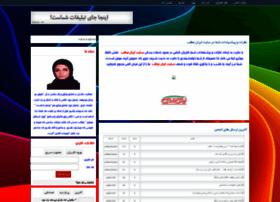 yalda1369.rozblog.com
