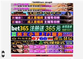 yalipark.com