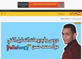 yallaforex.net
