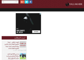 yallakhbr.com