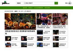 yam.com