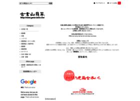 yama-semi.com