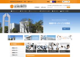 yama.tus.ac.jp