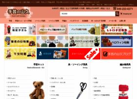yama9.com
