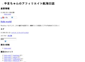 yamachan0924.main.jp