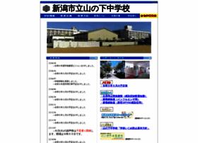 yamachu.city-niigata.ed.jp