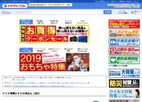 yamada-denkiweb.com
