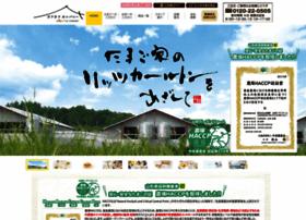 yamada-egg.com