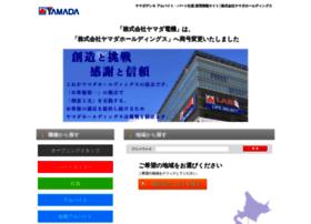 yamada-saiyou.net