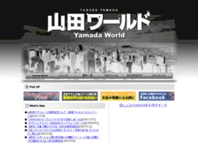 yamadaworld.com