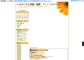 yamadaya1970.boo-log.com
