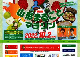 yamagata-city-marathon.com