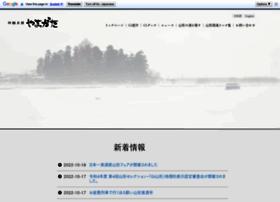 yamagata-sake.or.jp