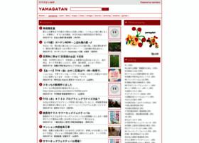 yamagatan.com