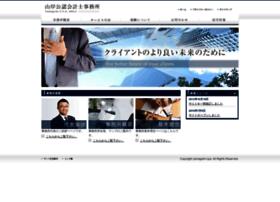 yamagishi-cpa.com