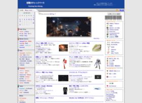 yamaguchi.net