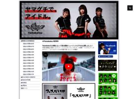 yamaguchikasseigakuen.com