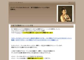 yamaha-dragstar.com