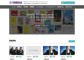 yamaha-meh.co.jp