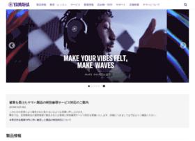 yamaha.co.jp