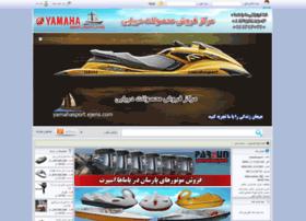 yamahasport.ejens.com