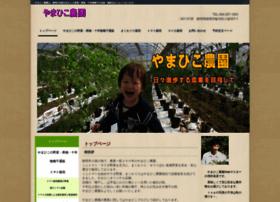 yamahiko-farm.jp
