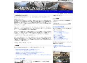 yamaiko.com