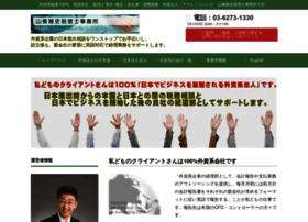 yamajo-tax.com