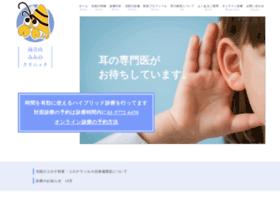 yamakawa-clinic.com