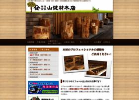 yamakenzaimokuten.com