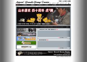 yamakisan-ouensitai.com