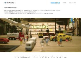 yamako.jp