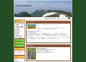 yamakusa.ocnk.net